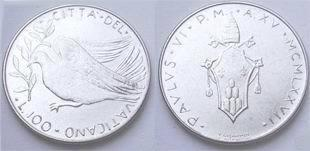 1977 Vatican 100 Lire Coin Dove-Olive Branch Photo