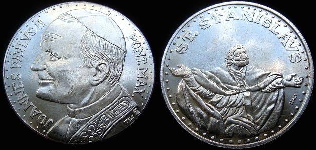 John Paul II 1980 St. Stanislaus Medal Photo