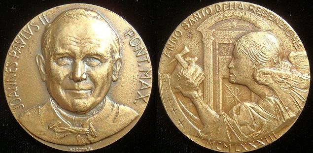 1983 John Paul II Holy Year Bronze Medal Photo