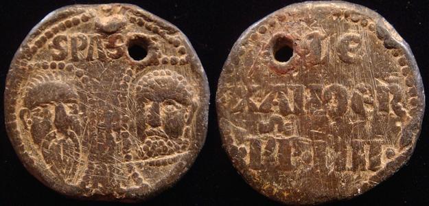 Alexander IV (1254-61) Lead Seal, Papal Bulla Photo