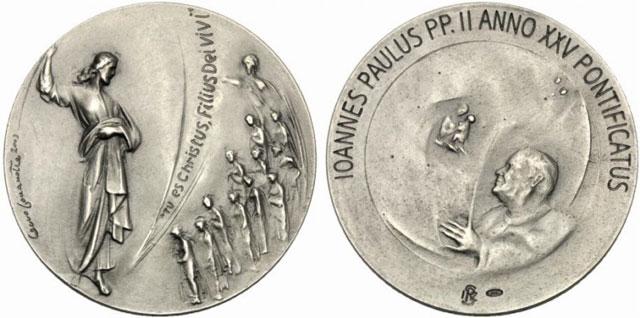 John Paul II Anno XXV Silver Medal Photo