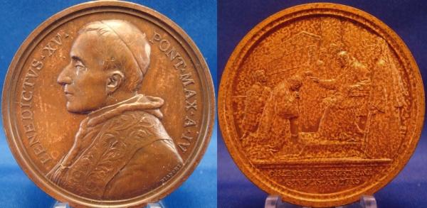 Benedict XV (1914-22) Anno IV Bronze Medal Photo