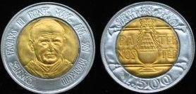 1993 Vatican 500 Lire Bimetal Thurible Coin Photo