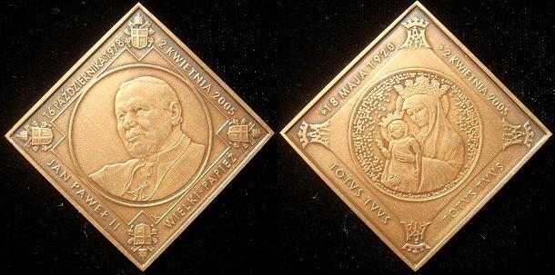 John Paul II Poland 2005 Medal Photo