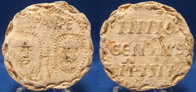 Innocent IV (1243-54) Lead Seal, Papal Bulla Photo