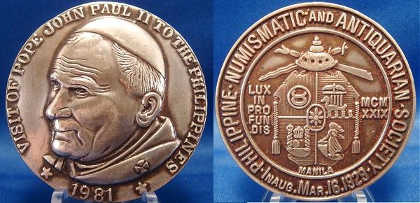 1981 John Paul II Visit to Philippines Medal Photo