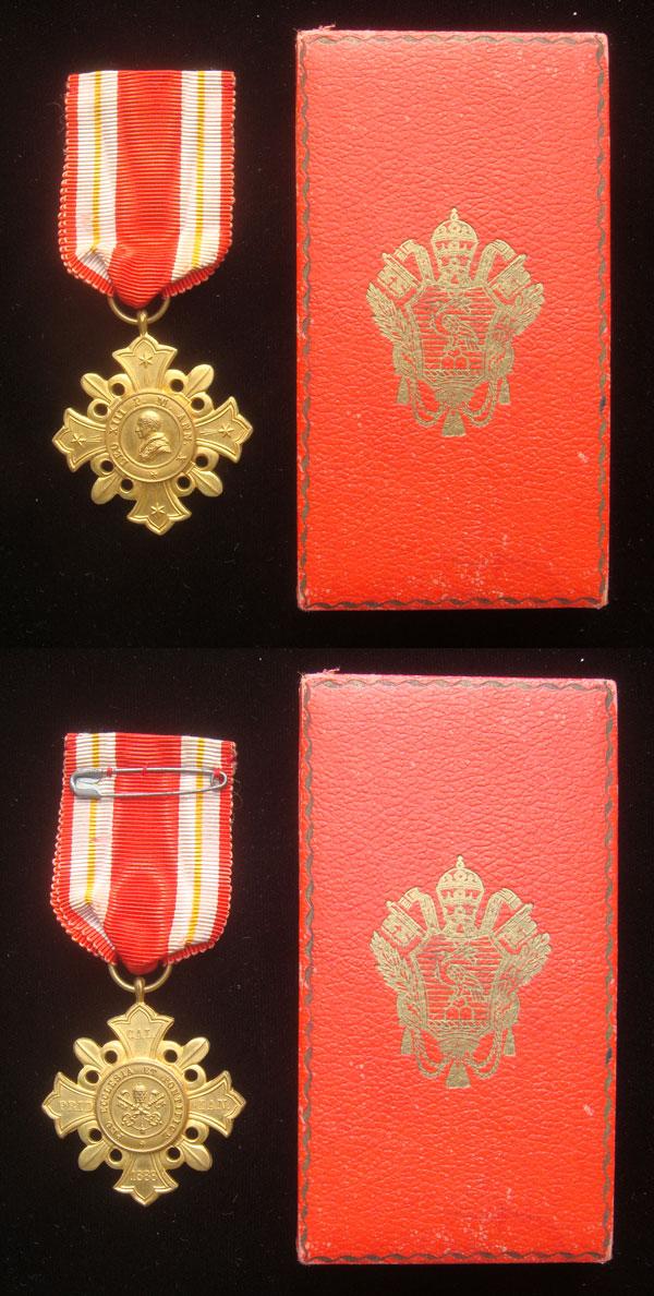 (Pius XII) Pro Ecclesia et Pontifice Vatican Award Photo