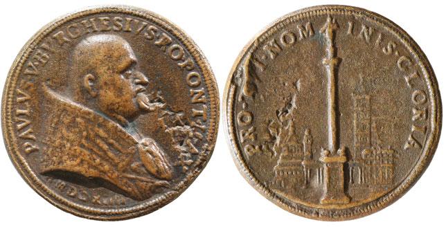 Paul V (1605-21) Basilica St. Mary Major Medal Photo