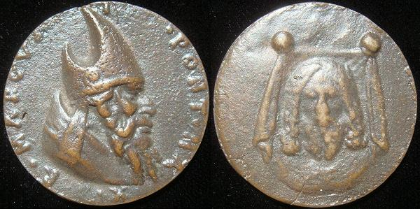 Pope St. Mark (336) Cast Bronze Medal Photo