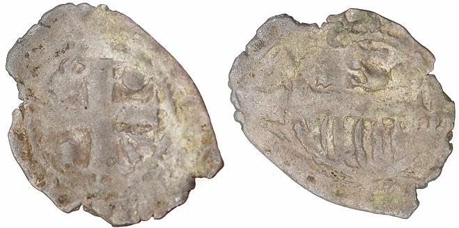 Roman Senate 1184-1250 Denaro Provisino Photo