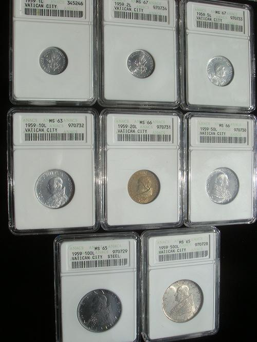 1959 Vatican Mint Set, 8 Coins MS63-67 Photo