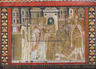 1700th Anniversary Edict of Milan Souvenir Sheet Thumbnail
