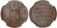 Pius VII 1816 Quattrino NGC MS64BN Thumbnail