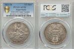 1823 Sede Vacante 1/2 Scudo Coin Thumbnail