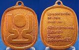 1973 Eucharistic Congress Melbourne Medal Thumbnail