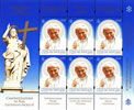 2014 Canonization John Paul II Stamp Sheet Thumbnail