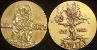 Paul VI Official 1975 Holy Year Bronze Medal Thumbnail
