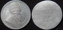 Julius III (1550-55) Black Basalt Medal c.1780 Thumbnail
