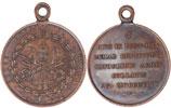 Pius IX 1849 Award Medal to Spanish Soldiers Thumbnail