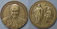 Pope Francis Anno I Bronze Error Medal Thumbnail