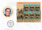 25th Anniversary Death of Fr. Pino Puglisi Cover Thumbnail