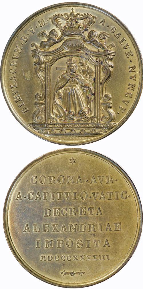 (Gregory XVI) Alessandria, Italy 1843 Medal Photo
