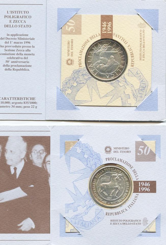 1996 Italy 10,000 Lire 50th Ann. Italian Republic Photo