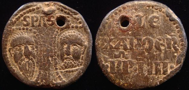 Alexander IV (1254-61) Lead Seal, Papal Bulla Photo