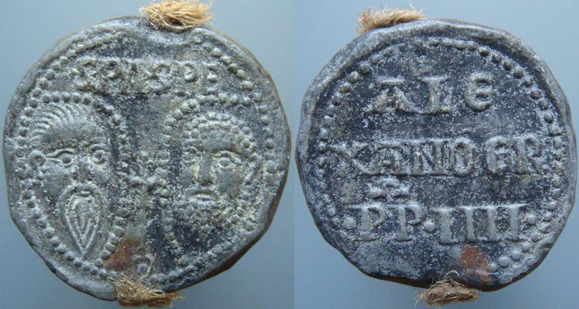 Alexander IV (1254-61) Papal Seal Photo
