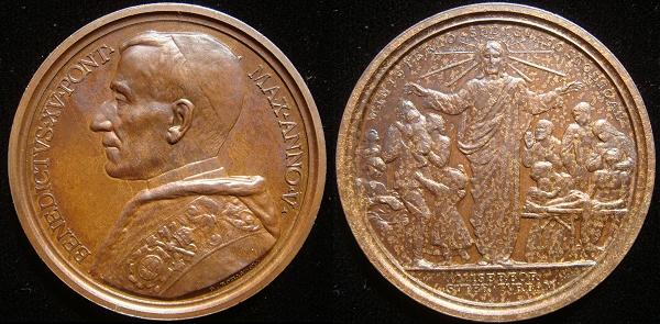 Benedict XV (1914-22) A.V Bronze Medal End of WWI Photo