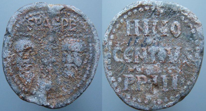 Innocent III (1198-1216) Papal Seal Photo