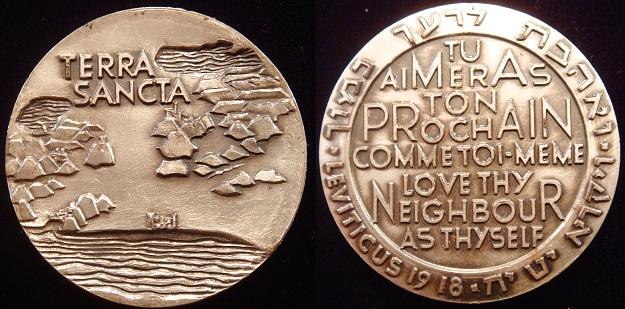 Israel 1963 Terra Sancta Silver Medal Photo