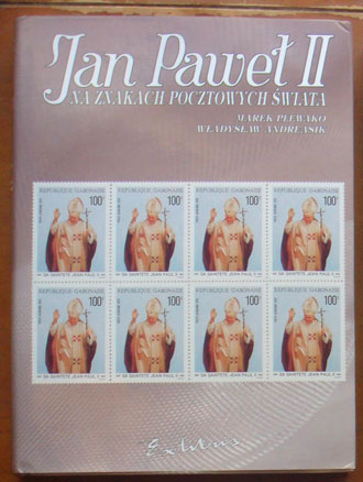 John Paul II World Stamps 1978-1987, Vol 1 Photo