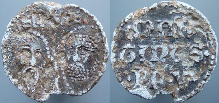 Martin V (1417-1431) Papal Seal Photo