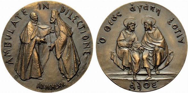 Paul VI 1975 Orthodox Reconciliation Bronze Medal Photo