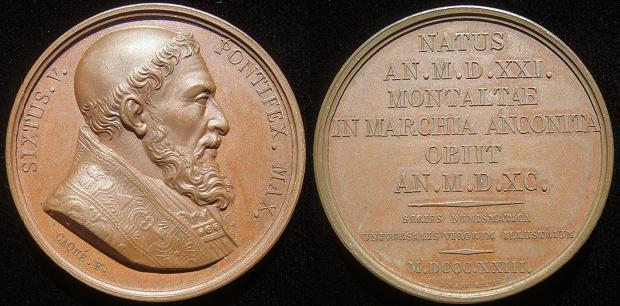 Sixtus V (1585-90) Bronze Medal by Caque Photo