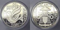 2005 Sede Vacante 5 Euro Coin Thumbnail