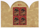 2011 Vatican Christmas Booklet Thumbnail