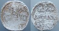 Innocent VI (1352-1362) Papal Seal Thumbnail