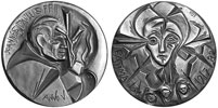 John Paul II Anno V Silver Medal Fatima Thumbnail