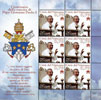 2012 Vatican Mini-Sheet of Pope John Paul I Thumbnail
