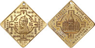 Leo XIII 1887 Ann. Priesthood Square Medal Thumbnail