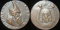 Pope St. Mark (336) Cast Bronze Medal Thumbnail